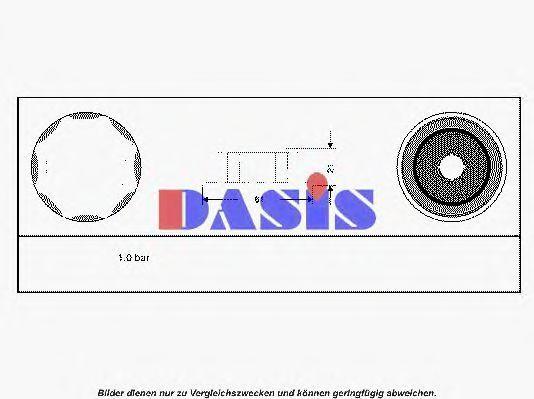 Крышка, радиатор AKS DASIS 751652N