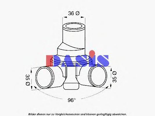 Термостат, охлаждающая жидкость AKS DASIS 751835N