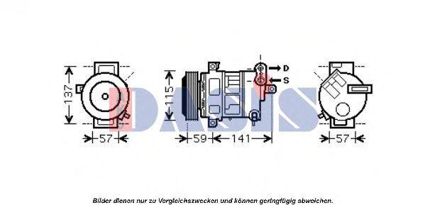 Компрессор, кондиционер AKS DASIS 851606N