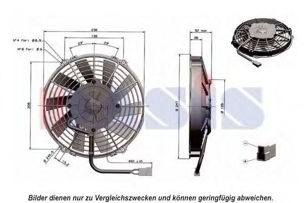 Вентилятор, конденсатор кондиционера AKS DASIS 870005N