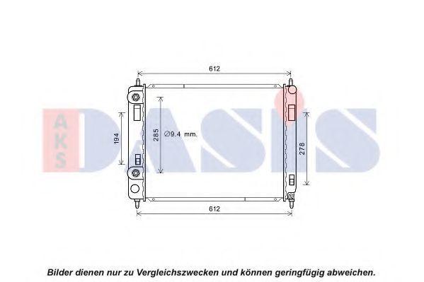 Радиатор, охлаждение двигателя AKS DASIS 520140N