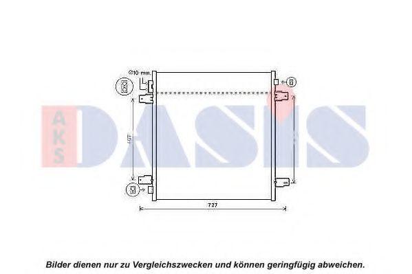 Конденсатор, кондиционер AKS DASIS 072055N