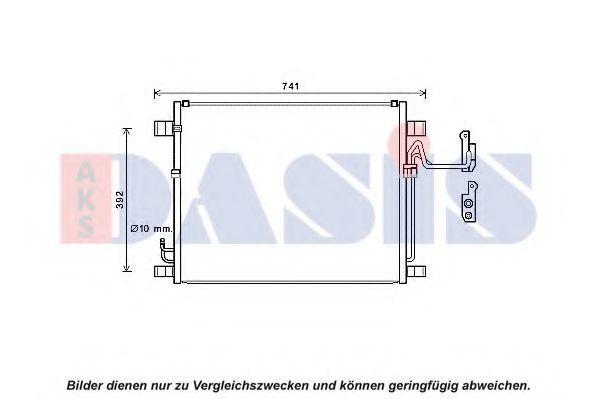 Конденсатор, кондиционер AKS DASIS 072054N