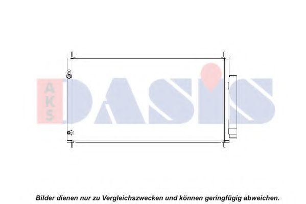 Конденсатор, кондиционер AKS DASIS 102041N