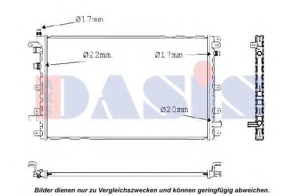 Радиатор, охлаждение двигателя AKS DASIS 150123N