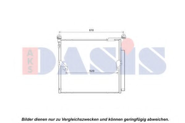Конденсатор, кондиционер AKS DASIS 212101N