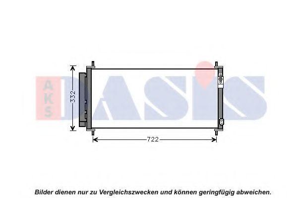 Конденсатор, кондиционер AKS DASIS 102038N