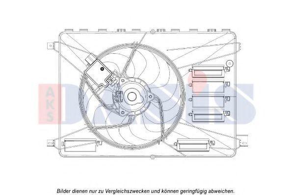 Вентилятор, охлаждение двигателя AKS DASIS 098135N