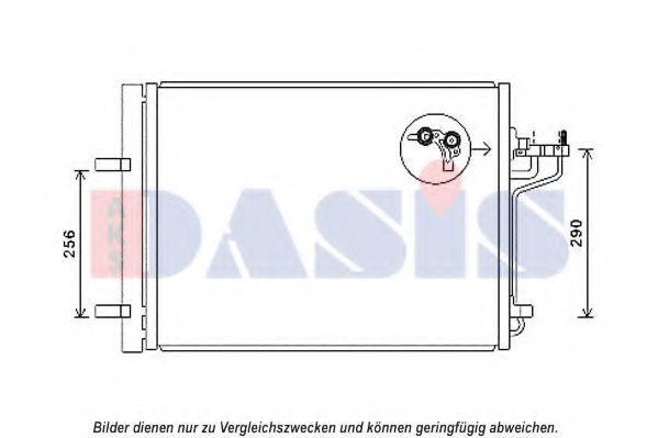 Конденсатор, кондиционер AKS DASIS 092058N