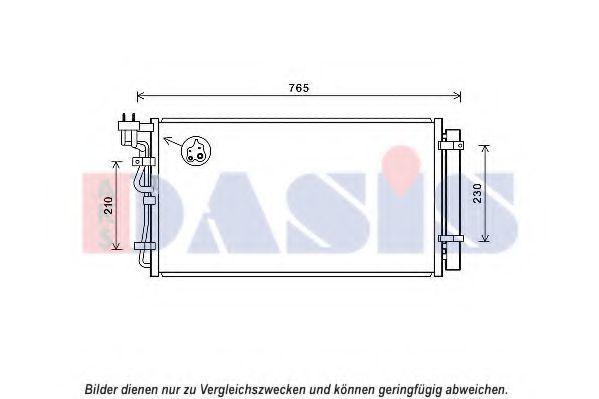 Конденсатор, кондиционер AKS DASIS 562041N