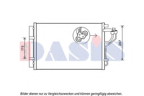 Конденсатор, кондиционер AKS DASIS 562042N