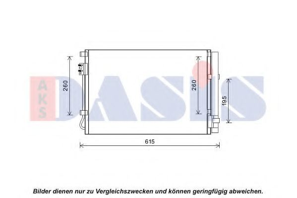 Конденсатор, кондиционер AKS DASIS 512084N