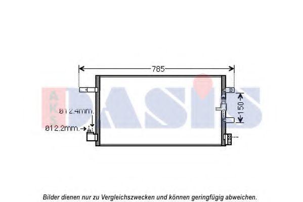 Конденсатор, кондиционер AKS DASIS 482025N