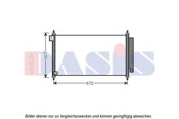 Конденсатор, кондиционер AKS DASIS 102035N
