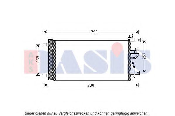 Конденсатор, кондиционер AKS DASIS 152048N