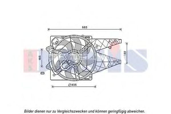 Вентилятор, охлаждение двигателя AKS DASIS 088055N
