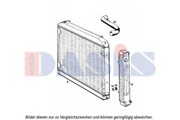Радиатор, охлаждение двигателя AKS DASIS 120108N