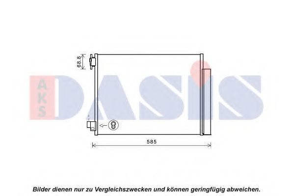 Конденсатор, кондиционер AKS DASIS 182051N