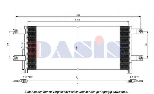 Конденсатор, кондиционер AKS DASIS 132014N