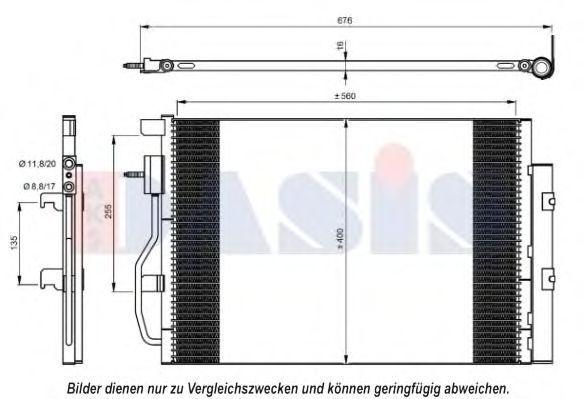 Конденсатор, кондиционер AKS DASIS 522082N