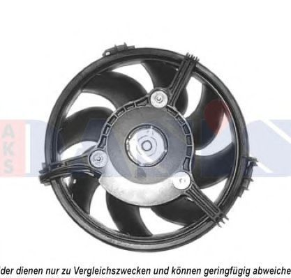 Вентилятор, охлаждение двигателя AKS DASIS 048110N