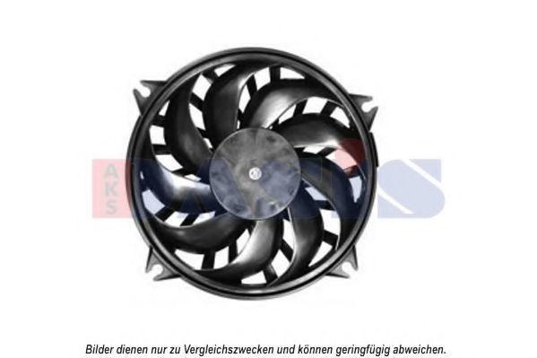 Вентилятор, охлаждение двигателя AKS DASIS 068048N