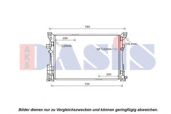 Радиатор, охлаждение двигателя AKS DASIS 120114N
