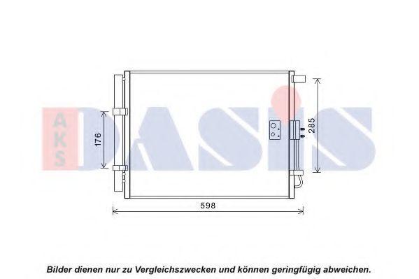 Конденсатор, кондиционер AKS DASIS 562043N