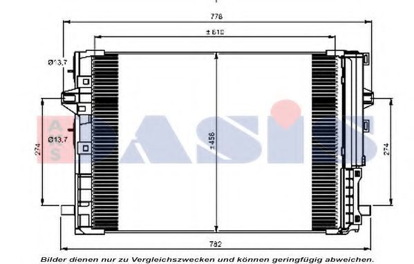 Конденсатор, кондиционер AKS DASIS 122036N