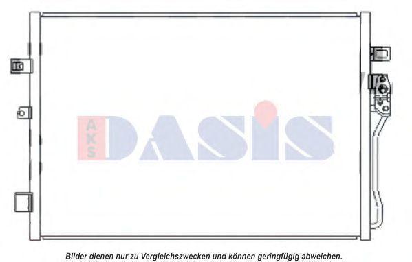Конденсатор, кондиционер AKS DASIS 522083N