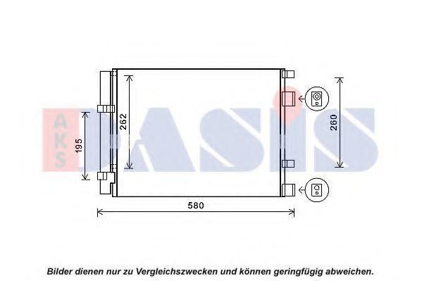 Конденсатор, кондиционер AKS DASIS 512086N