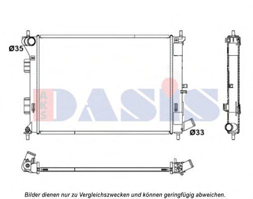 Радиатор, охлаждение двигателя AKS DASIS 560088N