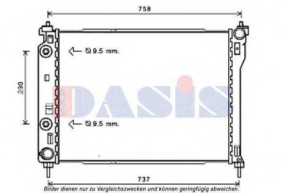 Радиатор, охлаждение двигателя AKS DASIS 150121N