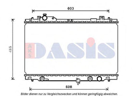 Радиатор, охлаждение двигателя AKS DASIS 210253N