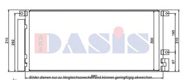 Конденсатор, кондиционер AKS DASIS 152051N