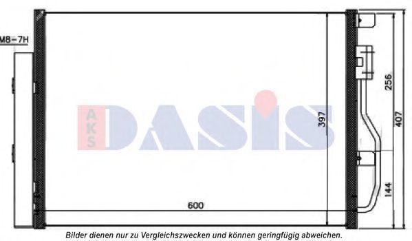 Конденсатор, кондиционер AKS DASIS 152052N