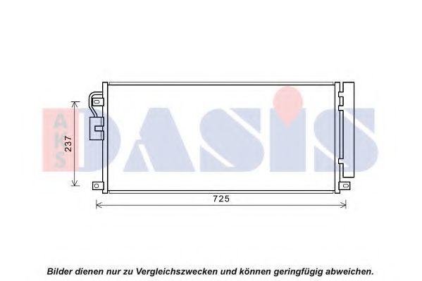 Конденсатор, кондиционер AKS DASIS 152053N