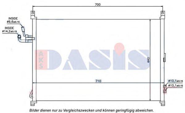 Конденсатор, кондиционер AKS DASIS 072048N