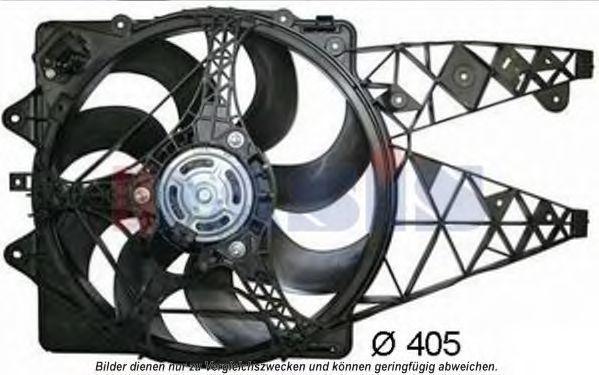 Вентилятор, охлаждение двигателя AKS DASIS 018013N