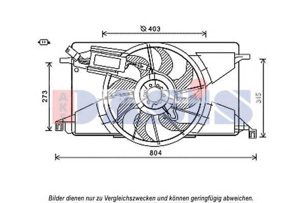 Вентилятор, охлаждение двигателя AKS DASIS 098128N
