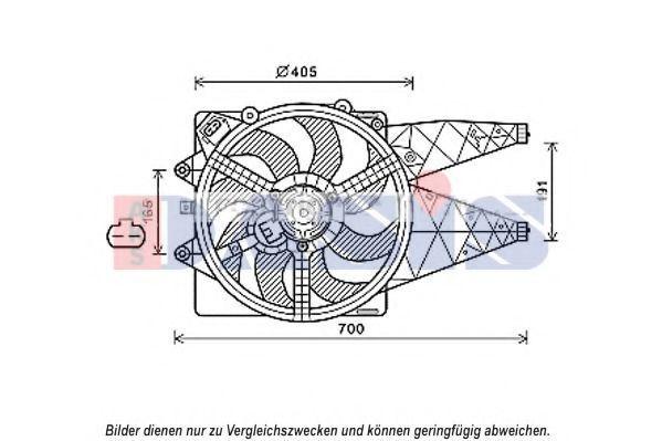 Вентилятор, охлаждение двигателя AKS DASIS 088105N