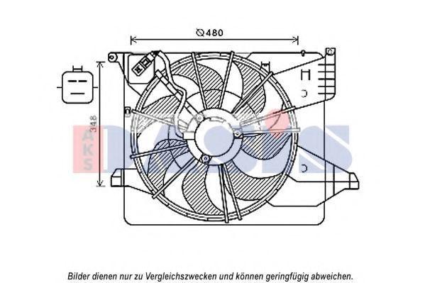 Вентилятор, охлаждение двигателя AKS DASIS 568056N