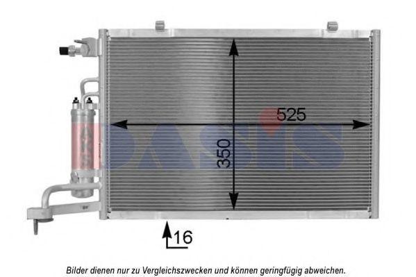 Конденсатор, кондиционер AKS DASIS 092064N