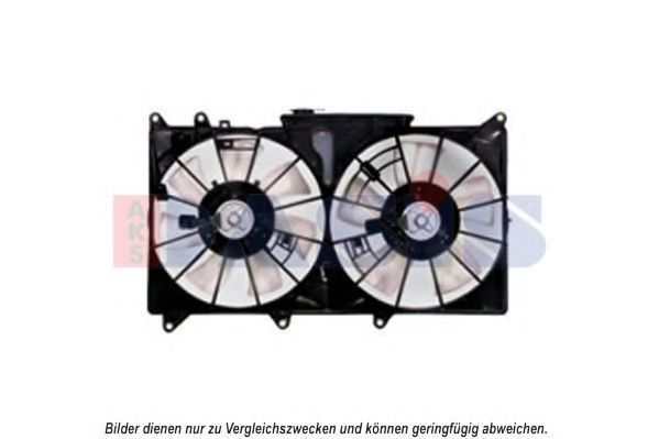 Вентилятор, охлаждение двигателя AKS DASIS 218082N