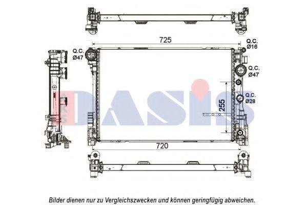 Радиатор, охлаждение двигателя AKS DASIS 120115N
