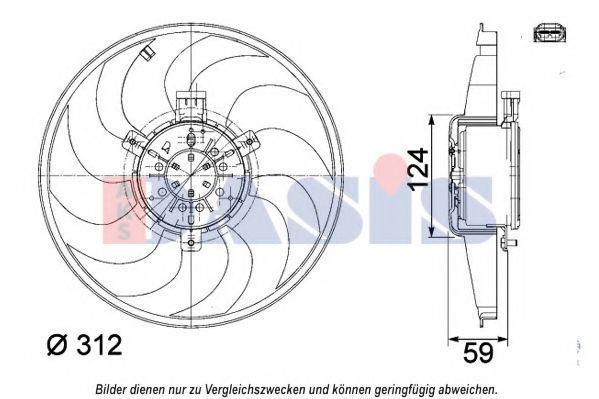 Вентилятор, охлаждение двигателя AKS DASIS 128177N