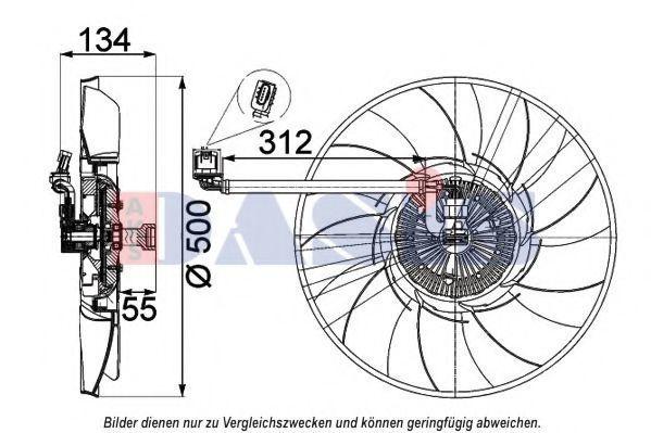 Вентилятор, охлаждение двигателя AKS DASIS 028004N