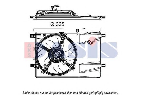 Вентилятор, охлаждение двигателя AKS DASIS 088116N