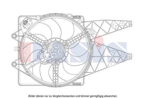 Вентилятор, охлаждение двигателя AKS DASIS 088138N