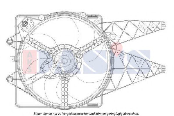 Вентилятор, охлаждение двигателя AKS DASIS 088139N